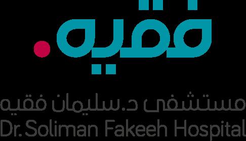 Dr soliman fakeeh hospital logo