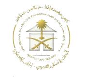 king abdullah ibn abdulaziz foundation logo