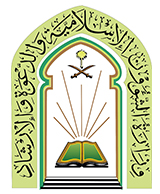 ministry of islamic affairs dawah and guidance logo