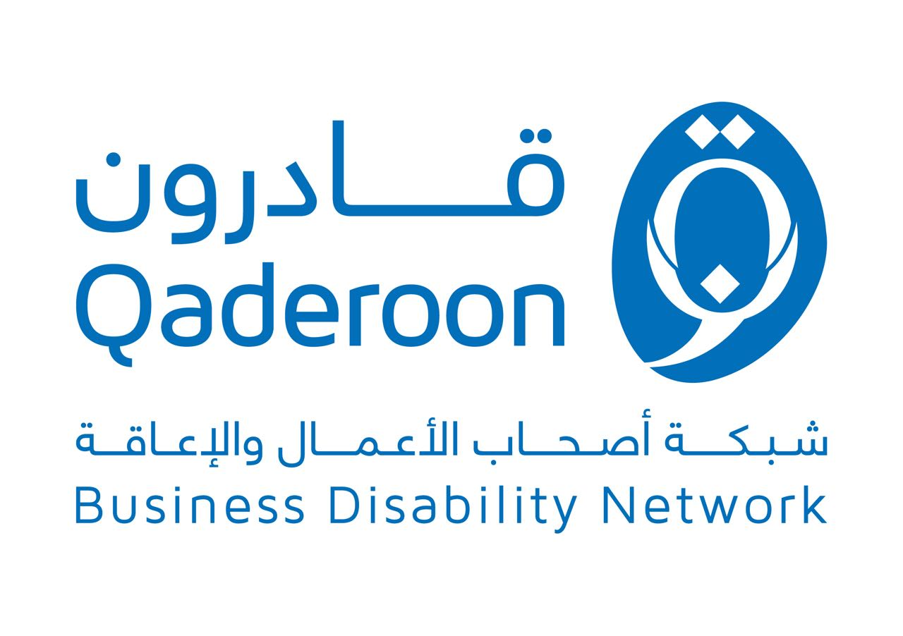 quaderoon business disability network logo