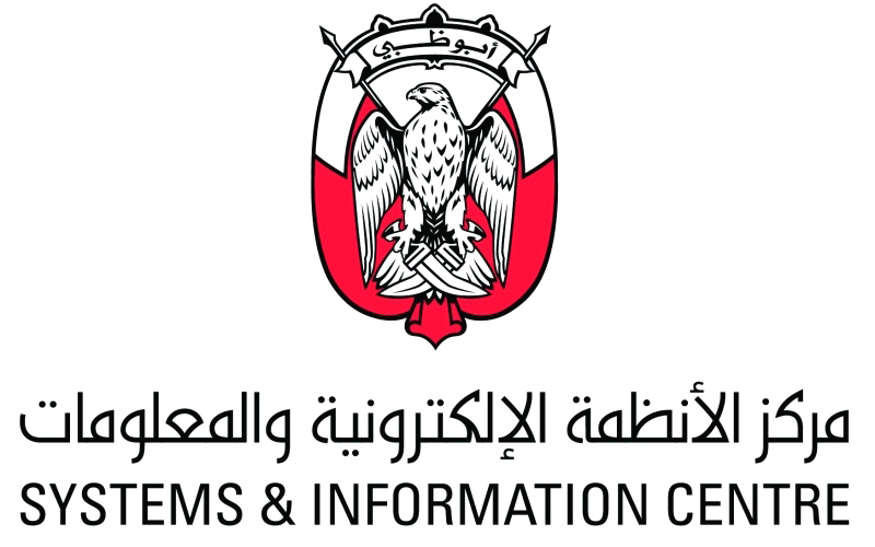 systems and information center logo