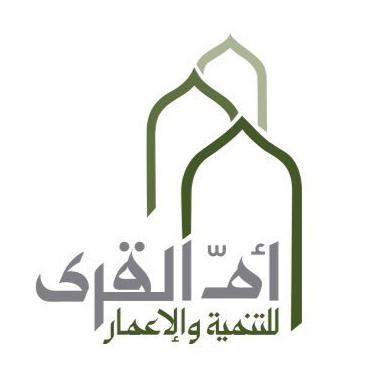 umm al qura for expansion and construction logo