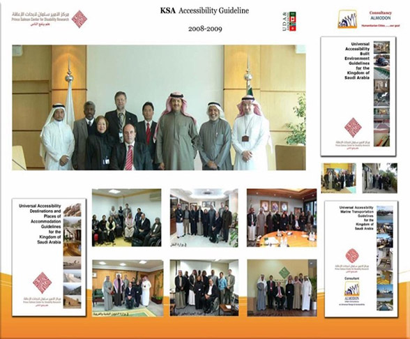 A group photo of a collaboration between almodon office and king salman center foe disability research