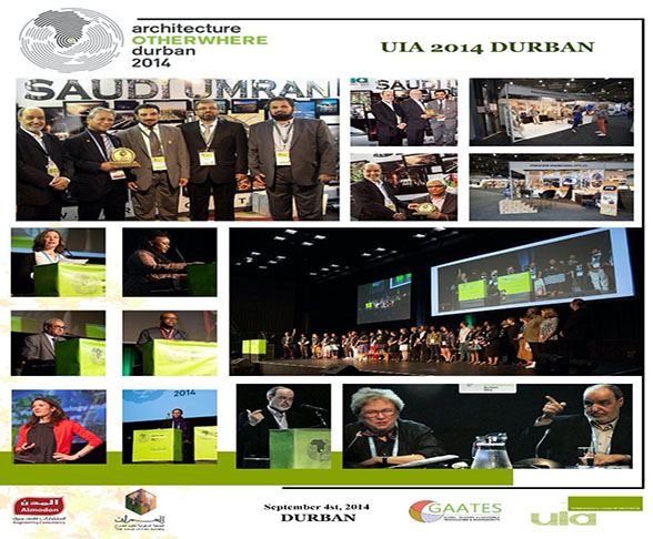 A group of photos of The UIA 2014 in Durban
