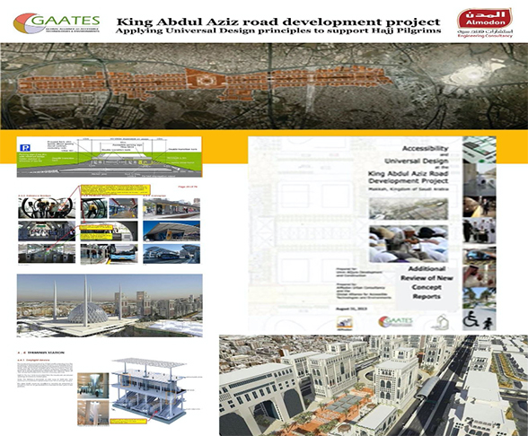 A poster of the developed project of king abdulaziz road